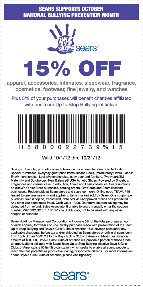 Sears Deal Printable Coupons Clothing Coupons Sears