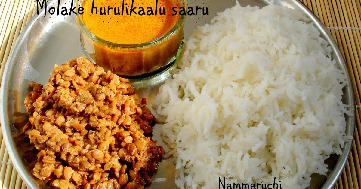 Karnataka authentic recipes kannada traditional food recipes karnataka authentic recipes kannada traditional food recipes delicious recipes south indian recipes forumfinder Images