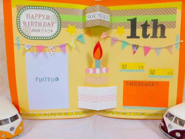 Yottapaaco S Galleryさんの作品一覧 バースデーカード 作り方 誕生カード 誕生日カード 作り方