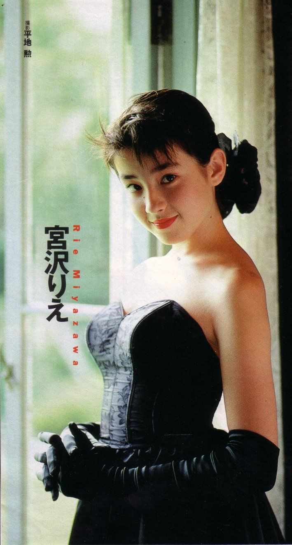 Forum on this topic: Husna, rie-miyazawa/