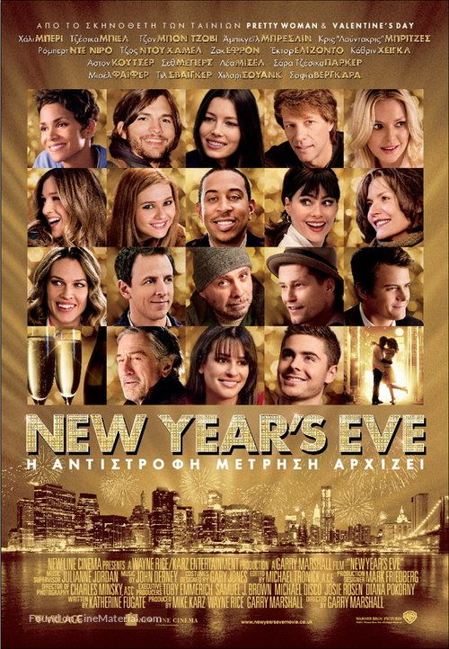 ''New Year's Eve NEW YEAR'S EVE'' 2011 Greek movie