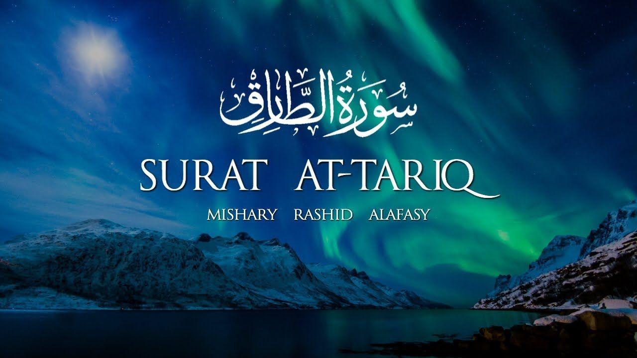 Surat At Tariq The Nightcommer Mishary Rashid Alafasy سورة الطارق مشاري بن راشد العفاسي Youtube Quran Go Fund Me How To Become