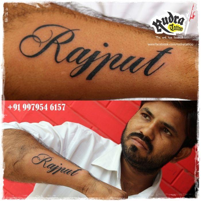 f35708356 rajput tattoo   Rudra Tattooz   Tattoos, Fish tattoos, Temple