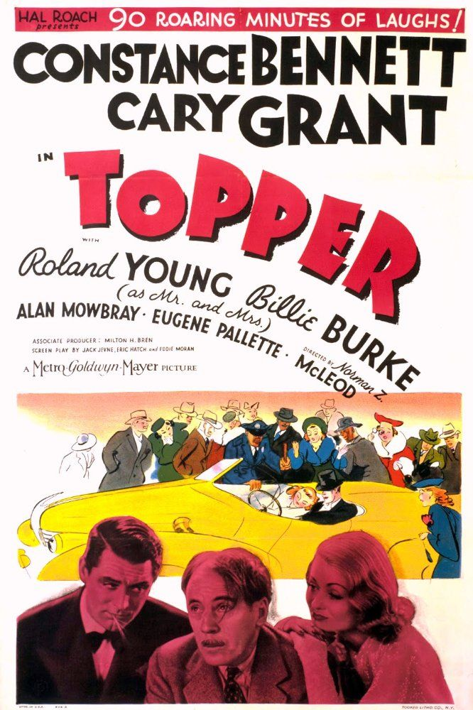 Kaupungissa kummittelee (1937)