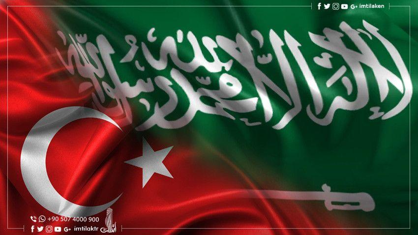 افتتاح مكتب الملحقية التجارية السعودية الجديد في اسطنبول Neon Signs Neon Istanbul