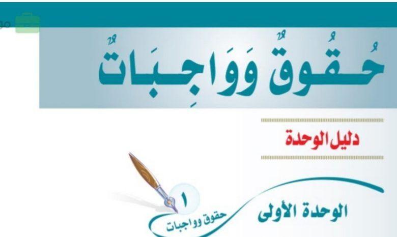 جمع معلومات في موضوع موثق حول الحقوق و الواجبات مختصر Personal Care Toothpaste