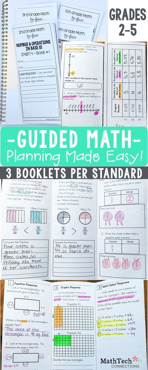 3rd Grade Guided Math - All Standards | Tri fold, Common cores and Math