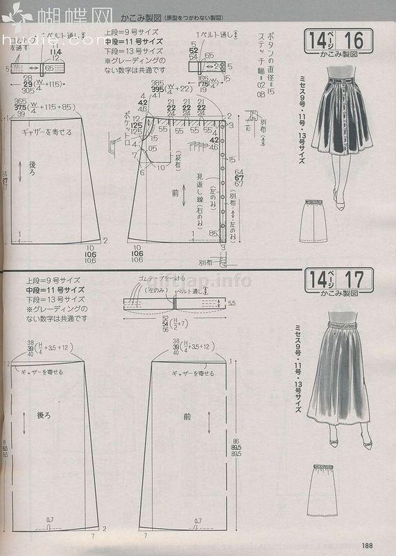 giftjap.info - Интернет-магазин | Japanese book and magazine handicrafts - LADY BOUTIQUE 2014-6