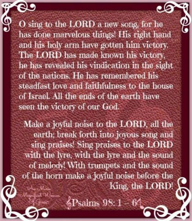 ♥ †Psalm 98:1-4† ♥ ♪ | Verses from the Bible✨ | Psalms, Bible