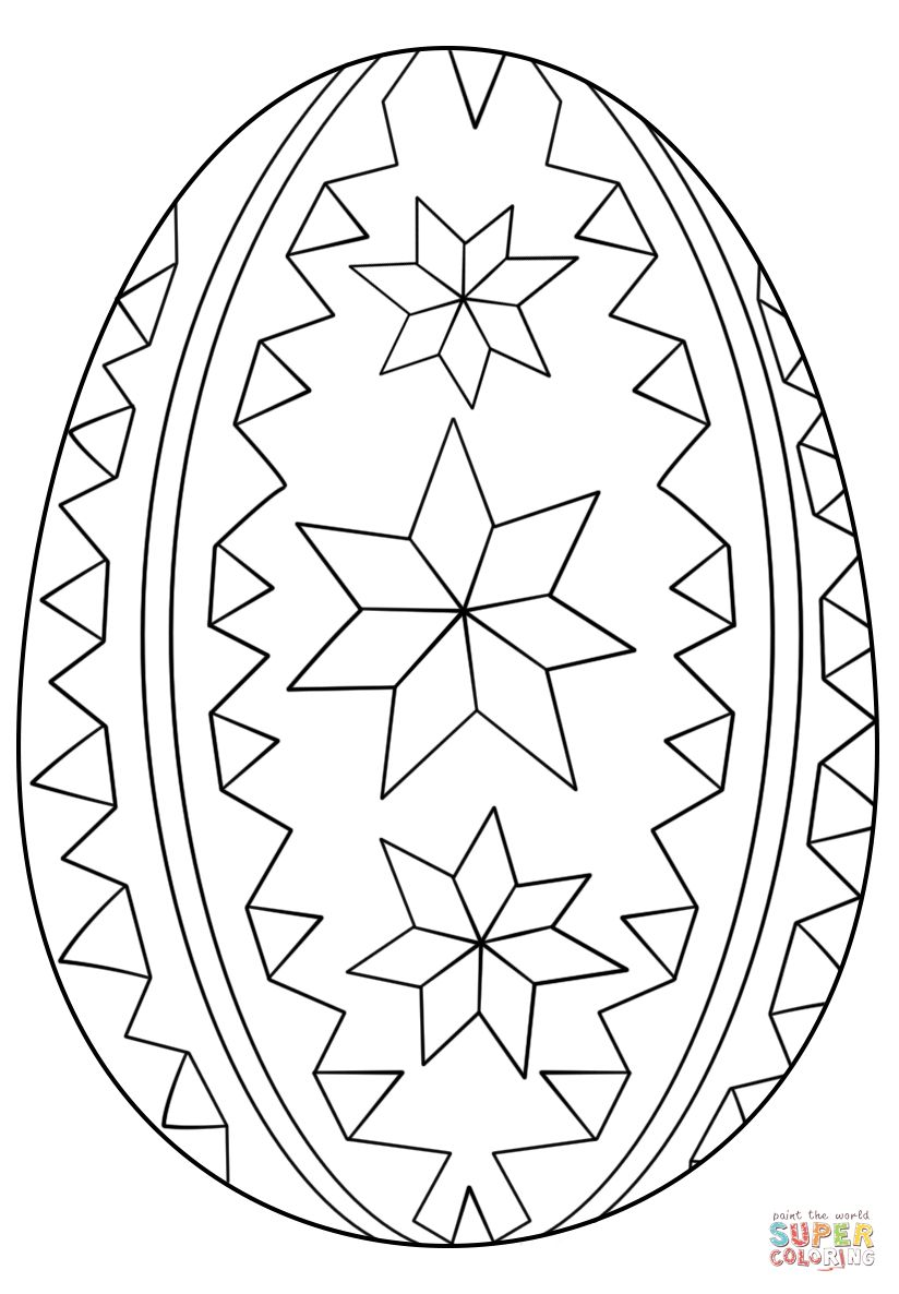 Coloring Page Large Easter Egg