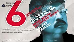 Jagapathi Babu's 6 (2012) Telugu Mp3 Songs Free Download