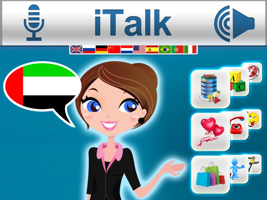 Italk Arabic Conversation Guide Learn To Speak A Language With Audio Phrasebook Vocabulary Expressions Grammar Exercises Ipad Education Learn Arabic Online [ 768 x 1024 Pixel ]