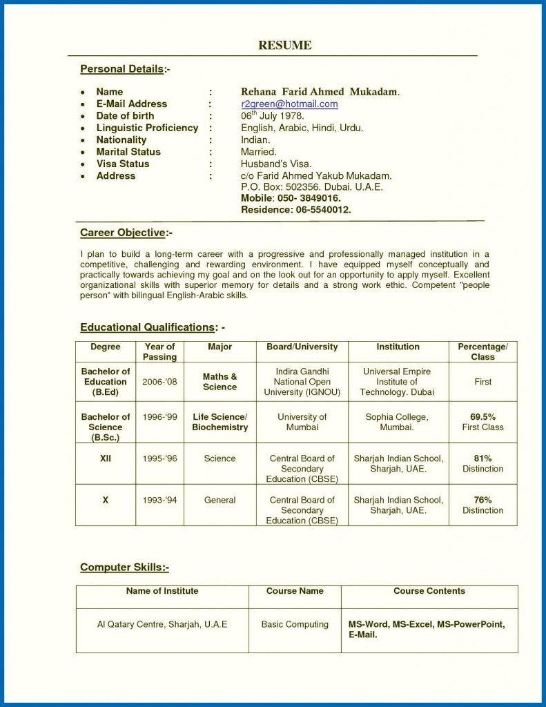 Cv For Indian Jobs Jobs For Teachers Teacher Resume Teacher Resume Template