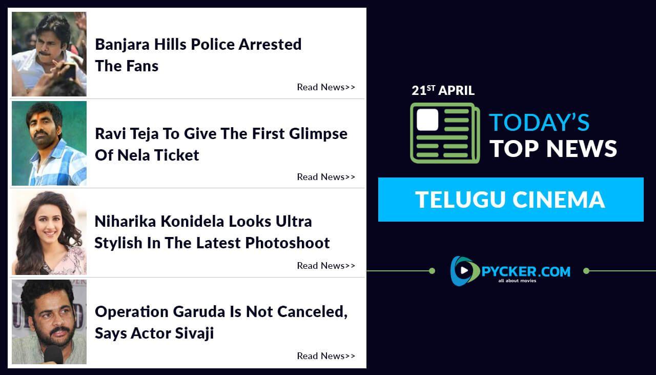 Latest Telugu Movie News And Updates Latest Hindi Movies Telugu Movies Movies