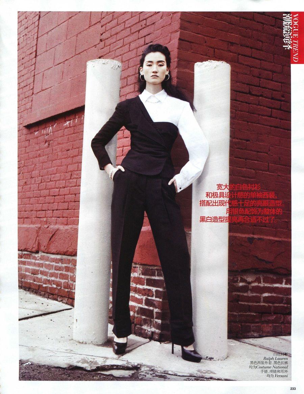 Model: Lina Zhang (Fusion)  Editorial: Modern Tailoring  Magazine: Vogue China, April 2013  Photographer: Lincoln Pilcher  Stylist: Morgan Pilcher  Hair: Gavin Harwin  Makeup: Tyron Machhausen    http://4.bp.blogspot.com/-4NbP-edhjC0/UUZ6QEwXVII/AAAAAAAAigM/lzT_Dx6nUn0/s1600/Lina+Zhang+-+Vogue+China+April+2013+-+4.jpg