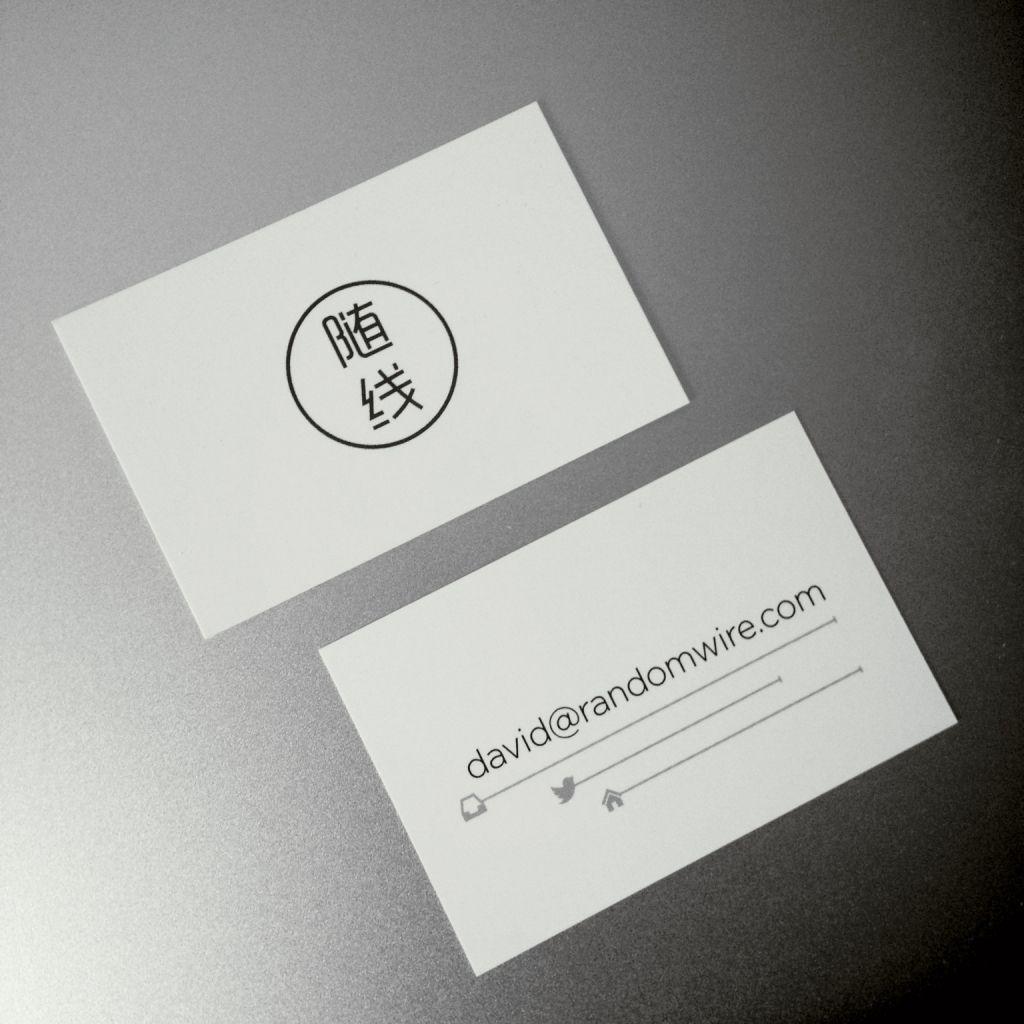 Exquisite Visitenkarte Design Ideen Für Den Bau Mit Foto