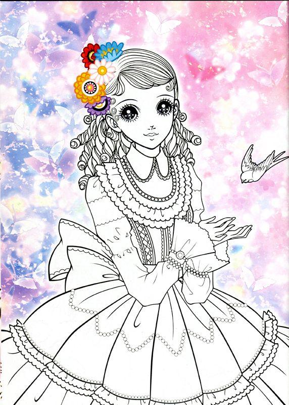 Korean Coloring Book Pink2 Mama Mia Picasa Web