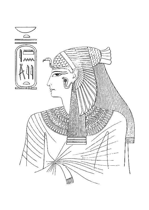 Nazvanie Raskraska Risunok Faraon Kategoriya Raskraski Tegi Egipet Egyptian Art Egypt Art Ancient Egyptian Art