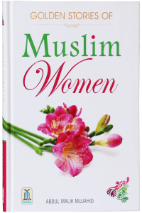 What is the muslim holy book