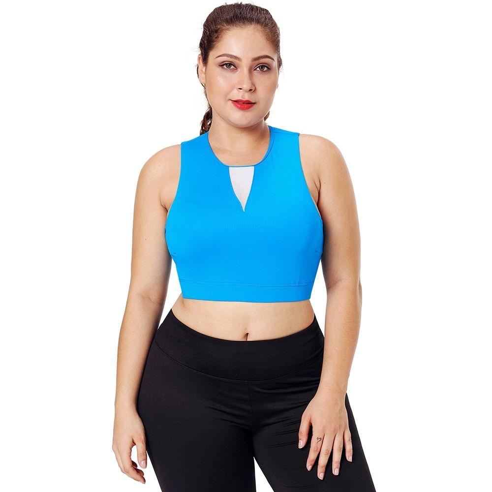 Super Elastic Plus Size Sports Bra for Women in 2020