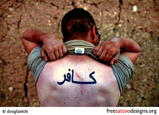 Soldier With A Tattoo Of The Arabic Word For Infidel Infidel Tattoo Military Tattoos Arabic Tattoo