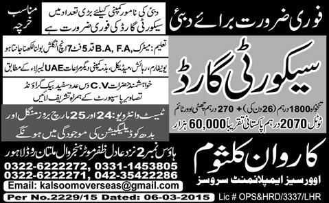 Jobs Ads In Daily Jang Lahore Daily Jang Newspaper Classified Ads