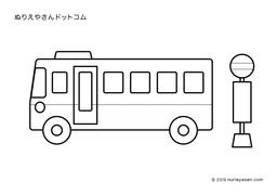 Kids Nurie バス 塗り絵 塗り絵 シール 台紙 こども イラスト