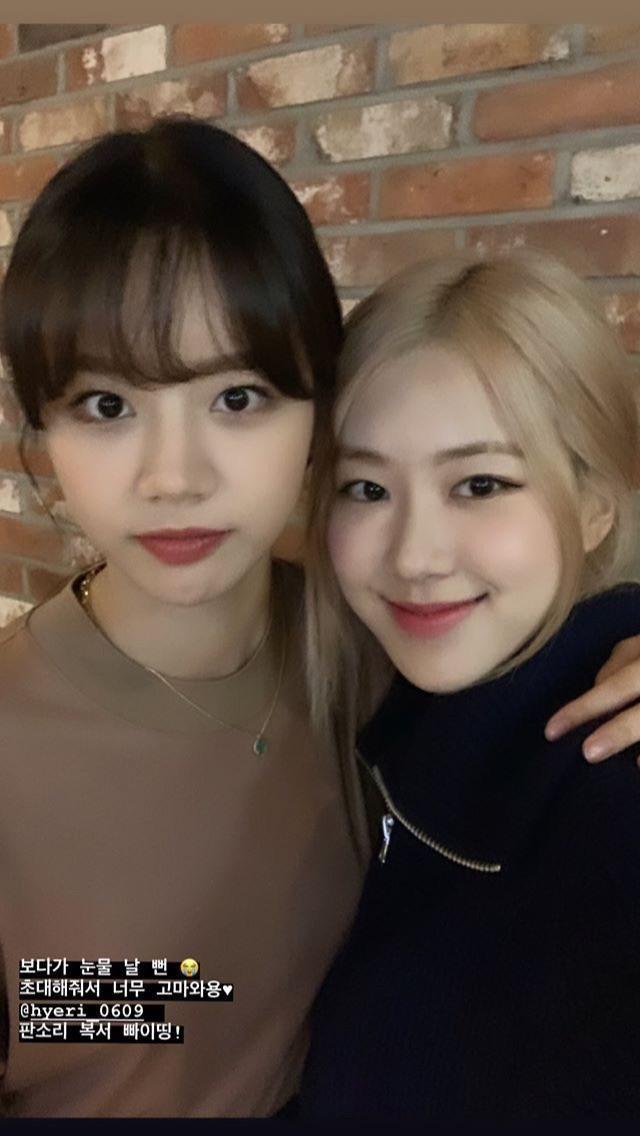 Blackpink S Rose Shows Off Her Adorable Friendship With Former Girls Day Member Hyeri Gadis Korea Aktor Selebritas