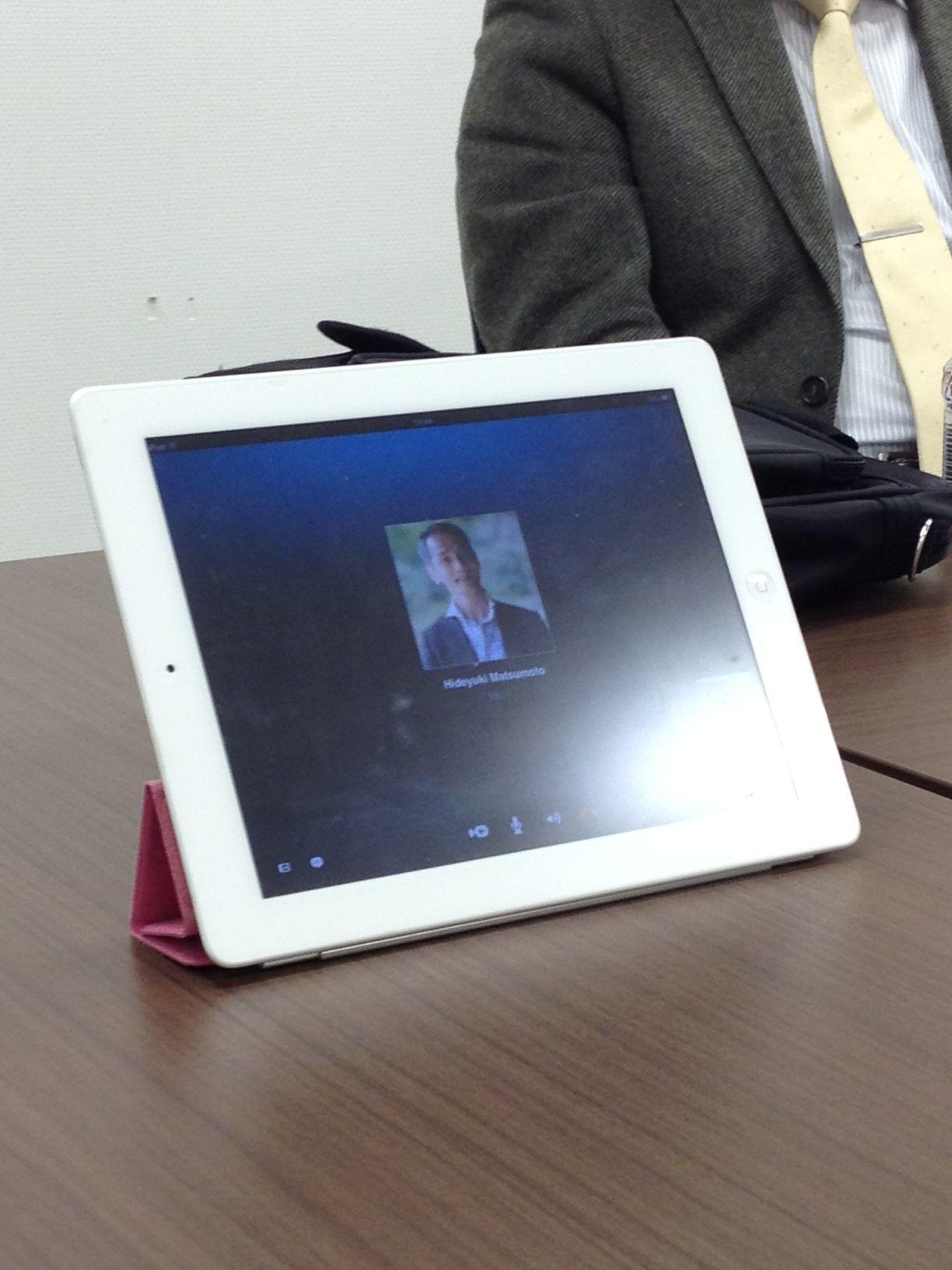 松本先生はスカイプで打ち合わせに参加されました。
