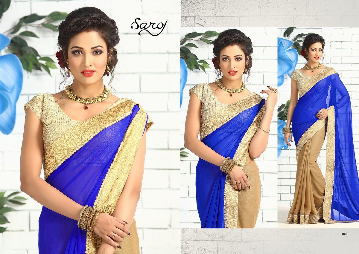 Modern saree models pin by saroj sarees on princess  pinterest  best traditional