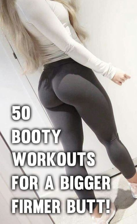 Do you want a bigger, firmer, more sculpted booty this summer? A well developed lower body is someth...