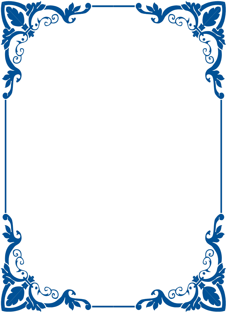 7681227 Png 756 1044 Molduras Para Convites De Casamento Molduras Vintage Bordas Coloridas