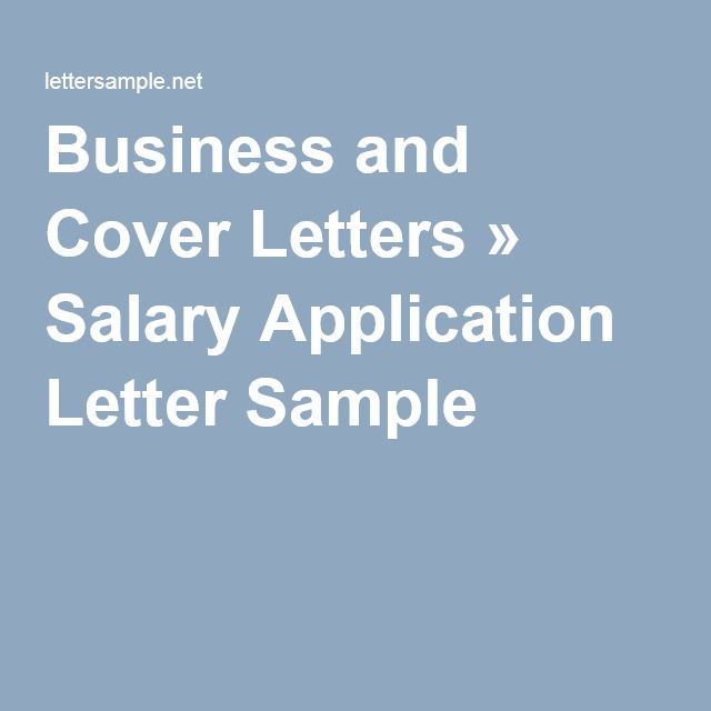 Salary Application Letter Sample Sample Business and Cover Letter