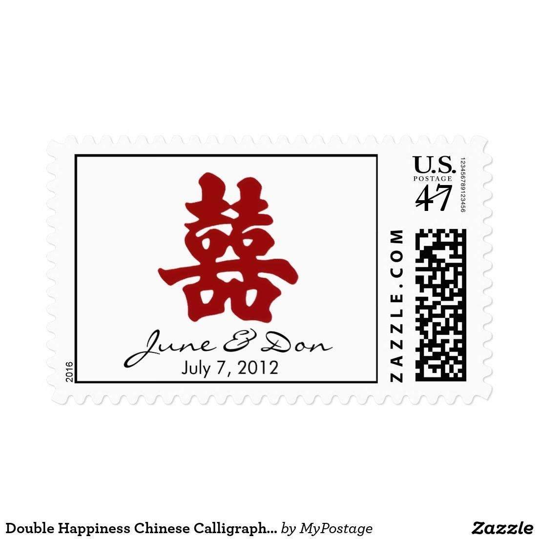Double Happiness Chinese Calligraphy Wedding Stamp