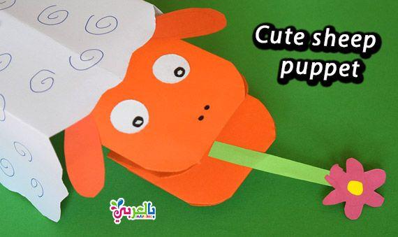 Best 21 Eid Al Adha And Hajj Crafts For Kids Belarabyapps Muslim Kids Crafts Craft Activities For Kids Ramadan Crafts