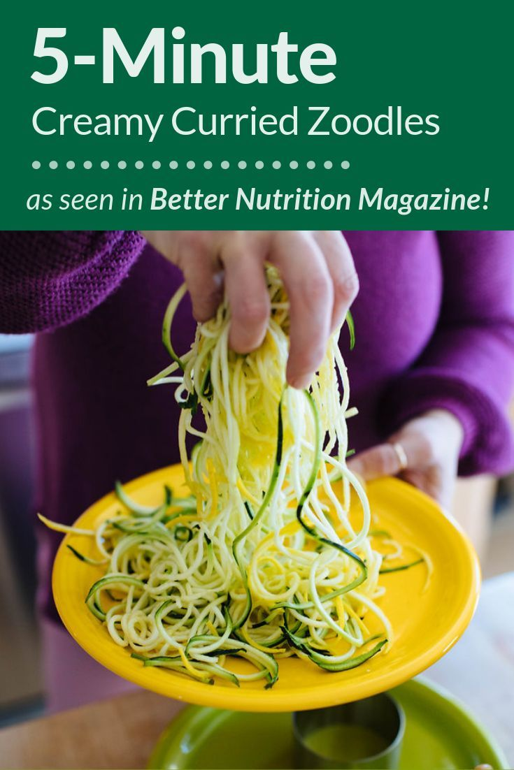 5-Minute Creamy Curried Zoodles  …This dish is so easy to make! Despite its simplicity, it packs a flavor punch. So much so that this recipe was chosen by Better Nutrition Magazine to be served on the floor of Food Expo East, one of the biggest national food conventions!