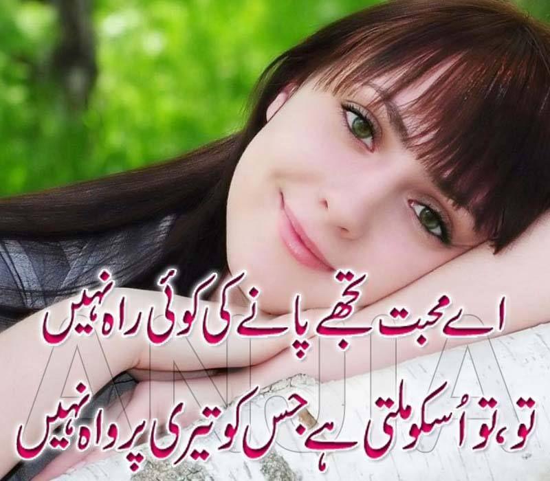By AqibKhan @AALIFE11   Informative   Pinterest   Urdu poetry ...