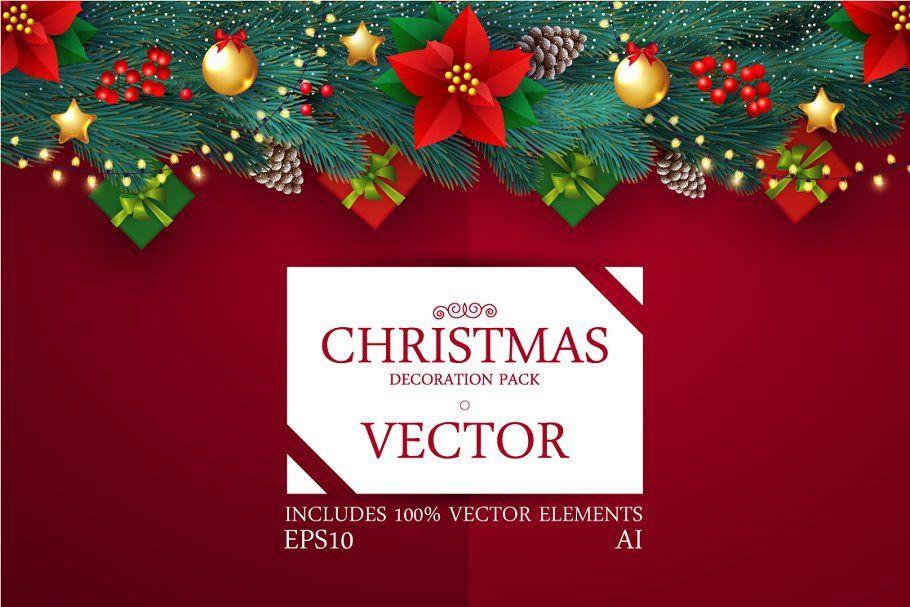 Nordic Christmas Set Christmas Card Template Christmas Settings Nordic Christmas