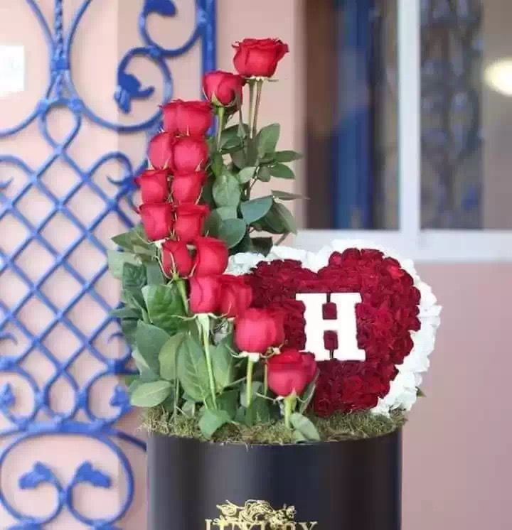 Pin By Harsika On حرف H H Letter Images Alphabet Images Alphabet Wallpaper
