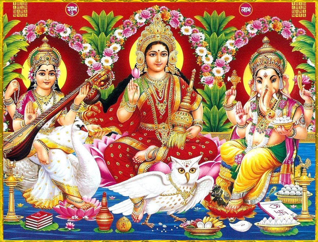 Shri Lakshmi Devi Saraswati Devi Ganesh ॐ Ganesh Wallpaper Ganesh Photo Saraswati Goddess
