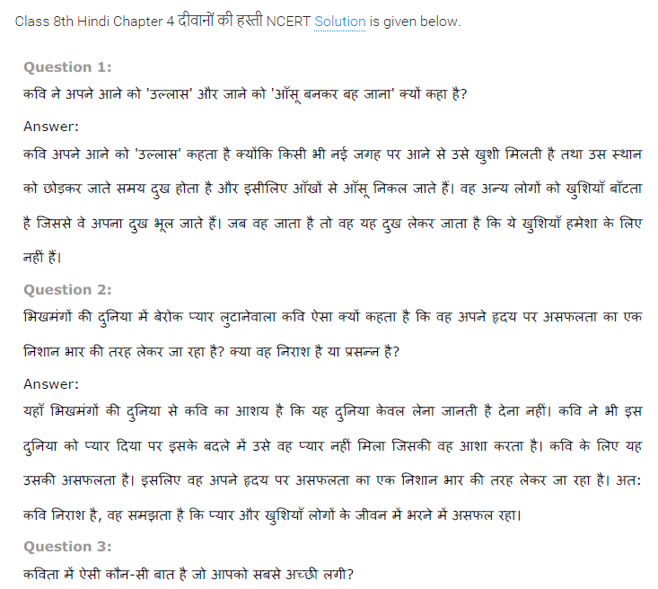 NCERT-Solutions-For-Class-8-Hindi-Chapter-04-01 #NCERT ...