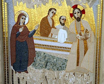 centro aletti n s ss sacramento marie et les disciples. Black Bedroom Furniture Sets. Home Design Ideas
