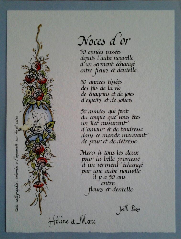 Poème Noces Dor à Offrir En Cadeau Texte Calligraphié Et