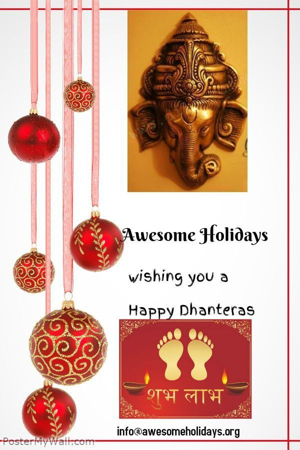 Happy Dhanteras #happydhanteras Happy Dhanteras #happydhanteras Happy Dhanteras #happydhanteras Happy Dhanteras #happydhanteras