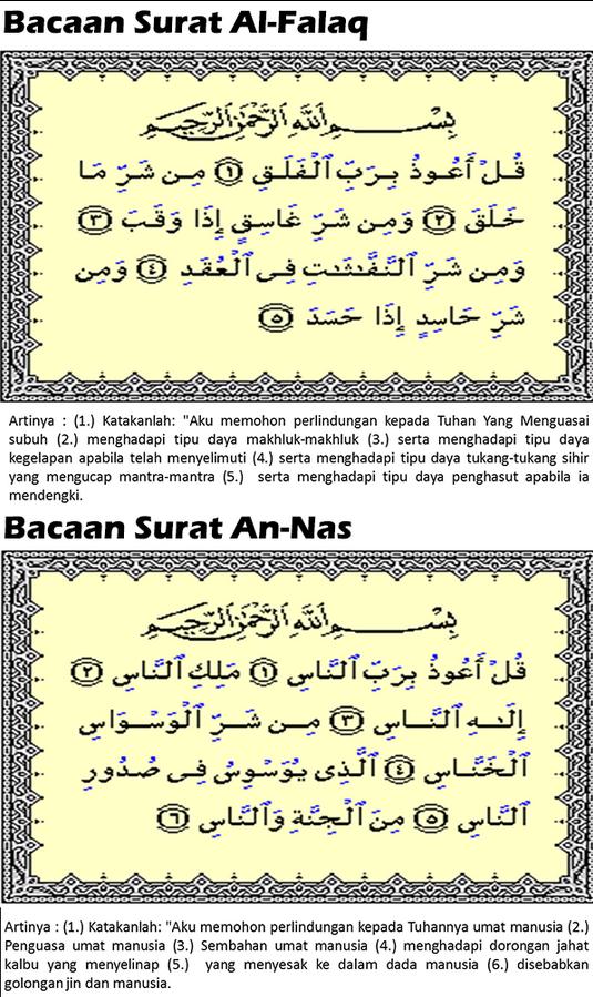 Surat Surat Pendek Untuk Sholat Love Islam Quran