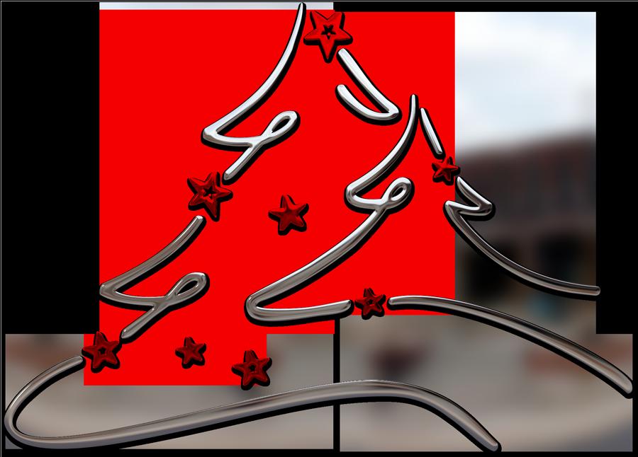 Weihnachtsmotive Für Karten.Fröhliche Weihnachten Elternbeirat Am Gymnasium Olching Basteln
