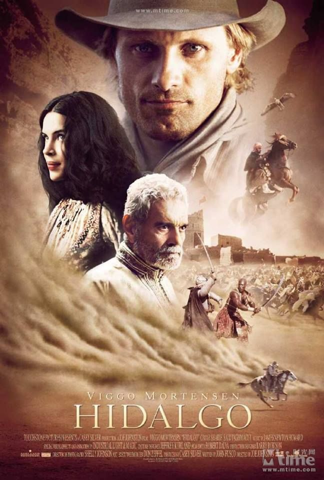 Touchstone Pictures Presents Casey Silver Productions Dune Films