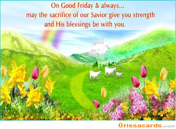 Good Friday Cards | Happy Good Friday Greetings Wishes Messages Cards