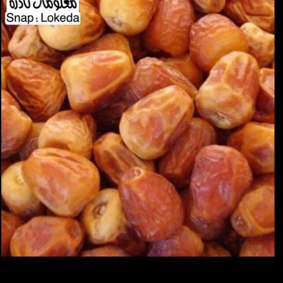 عملية قلب مفتوح في الهند Food Pretzel Bites Potatoes