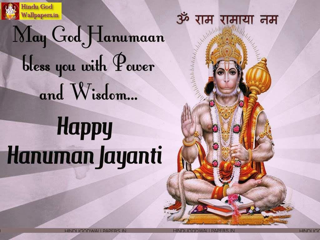 Hanuman Jayanti Whatsapp Status Free Hindu God Wallpapers Happy Hanuman Jayanti Wishes Hanuman Happy Hanuman Jayanti
